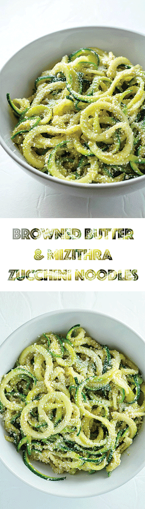 Low Carb Spaghetti Factory Recipe - Zucchini Noodles with Browned Butter & Mizithra Cheese